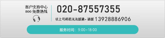 广州领彩办公打印机复印机联系电话