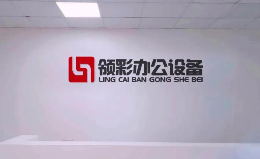 广州打印机租赁需要考虑什么?