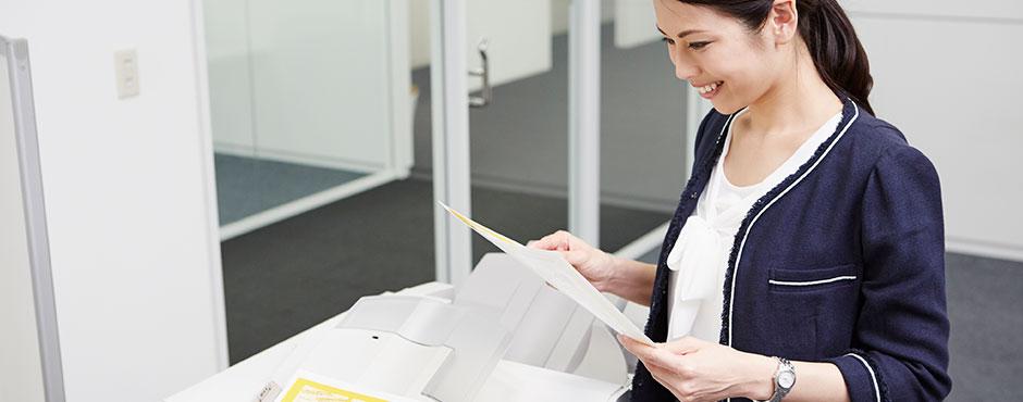 文档管理解决方案